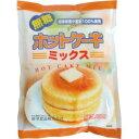 岐阜県産小麦粉100%使用の無糖ホットケーキミックス!ホットケーキミックス(無糖) 400g 20袋入(代引き不可)
