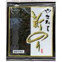 【送料無料】1月に熊本で収穫した新海苔!金原国内産焼海苔 新海苔(全型10枚)×50個(代引き不可)【送料無料】【RCP】