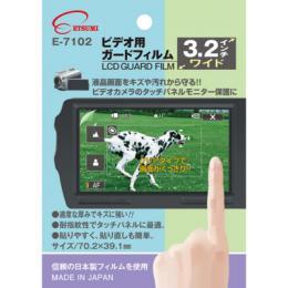 デジタルカメラ用アクセサリー, その他  3.2 E-7102 ()