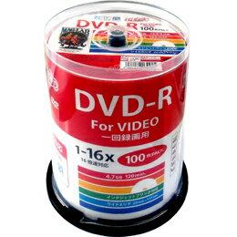HI DISC DVD-R 4.7GB 100枚スピンドル CPRM対応 ワイドプリンタブル HDDR12JCP100(代引き不可)【S1】
