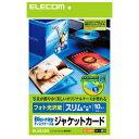 Blu-rayディスクケースジャケットカードEDT-KBDM1 エレコム(代引き不可)