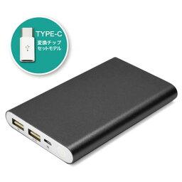 日本トラストテクノロジー Mobile Power Bank 8000 ブラック TypeCコネクタセット MPB-8000BK-TPC スマートフォン タブレット【送料無料】
