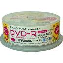 dvd-r 品質
