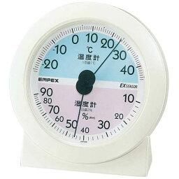 EMPEX 温度・湿度計 エクストラ 温度・湿度計 卓上用 TM-2561 ブラック