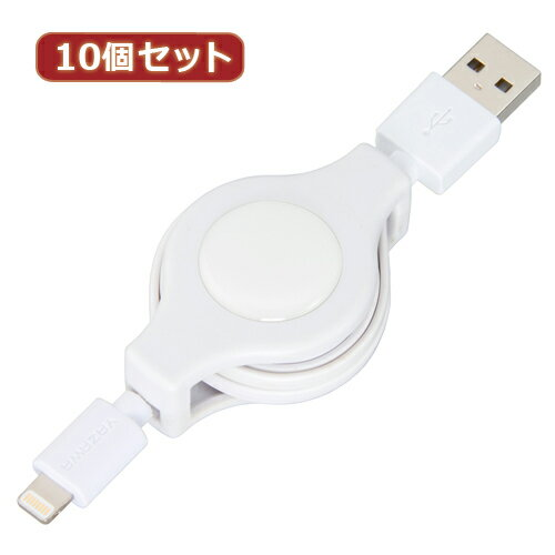 YAZAWA ライトニングコネクタケーブル巻取り0.9M ホワイト MLLR10WHX10【送料無料...