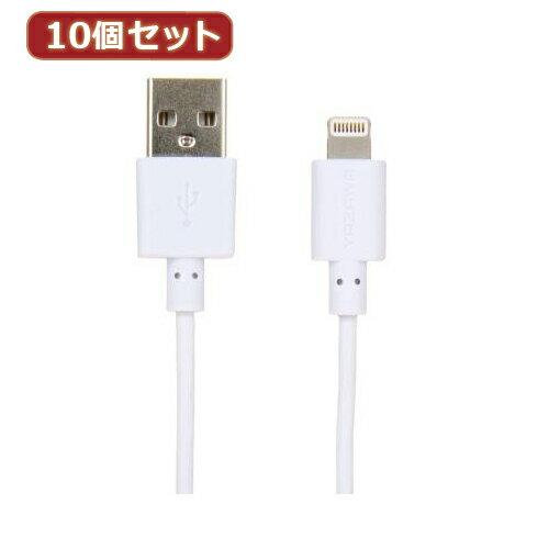 YAZAWA ライトニングコネクタケーブルノーマル2.0M ホワイト MLL20WHX10【送料無料...