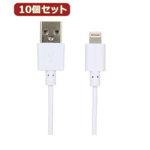 YAZAWA ライトニングコネクタケーブルノーマル1.2M ホワイト MLL12WHX10【送料無料...