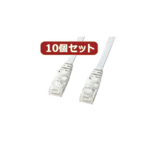 ケーブル, LANケーブル 10 6LAN LA-FL6-03WX10()