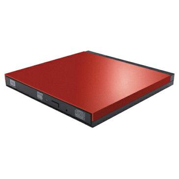 ロジテック DVDディスクドライブ USB3.0 PUEシリーズ M-DISC対応 書き込みソフト付 レッド LDR-PUE8U3LRD LDR-PUE8U3LRD(代引不可)