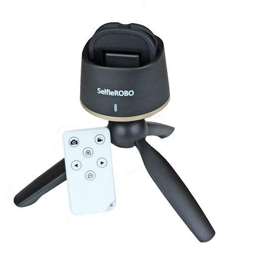 スマホ用自動撮影スタンド「SelfieROBO」