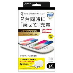 エアージェイ TWINワイヤレス充電器 WH AWJ-PDTW1WH スマートフォン タブレット 携帯電話 スマートフォン 充電器 エアージェイ(代引不可)【送料無料】