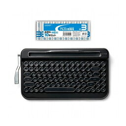 AJAX タイプライター風キーボードPENNA(ペナ) Black + アルカリ乾電池 単3形10本パックセット PNADBK+HDLR6/1.5V10P(代引不可)【送料無料】
