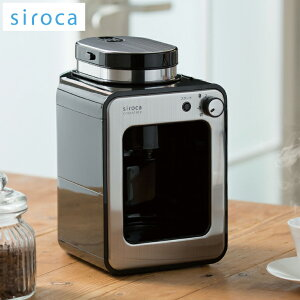 【メッシュフィルター2個セット】sirocaシロカSTC-401全自動コーヒーメーカーガラスタイプ全自動コーヒーマシン【あす楽対応】【送料無料】【smtb-f】