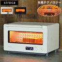 すばやきトースター siroca シロカ ST-2D351