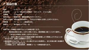 【まとめ買いでお得!】sirocaシロカオリジナルブレンド豆170g6袋セット焙煎レギュラーコーヒーオリジナルブレンド豆【送料無料】【smtb-f】
