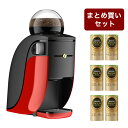 siroca 全自動コーヒーメーカー SC-A211 全自動コーヒーメーカー オートコーヒーメーカー 挽きたてコーヒー 粉【ポイント10倍】【送料無料】