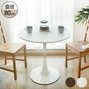 カフェテーブル 北欧 おしゃれ 幅55cm 木製 ブラウン ナチュラル 2WAY 3WAY 一人暮らし テレワーク 棚付き 収納 サイドテーブル 可愛い コの字 シンプル ナイトテーブル アンティーク風 おしゃれ 在宅勤務 ソーシャルディスタンス