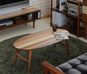 オーバルテーブル折りたたみテーブルウォールナットセンターテーブルローテーブルリビングテーブル()【送料無料】【smtb-f】