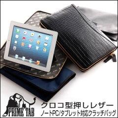 【Goods Press 3月号掲載商品】 PRIME TABが買えるのはリコメン堂だけ!!PRIME TAB プライムタブ...