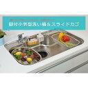 洗い桶&スライドカゴ セット 脚付き 小判型 ウォッシュタブ(代引不可)【送料無料】