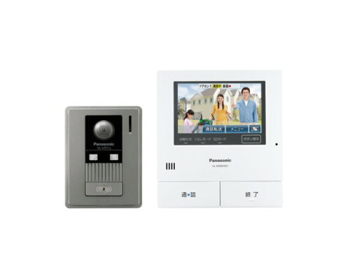 Panasonic(パナソニック) 家じゅう(どこでもドアホン) VL-SVD501KL(代引不可)