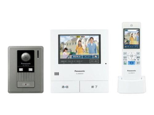 Panasonic(パナソニック) 家じゅう(どこでもドアホン) VL-SWD501KL(代引不可)