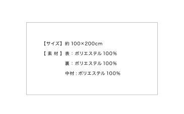 吸水速乾 カラーエンボス 敷きパッド シングル 100×200 吸水 速乾 さらさら 敷きパット 敷パッド 敷パット 夏【あす楽対応】