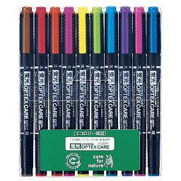 ゼブラ 蛍光オプテックス・ケア 10色セット 1 セット WKCR1-10C 文房具 オフィス 用品
