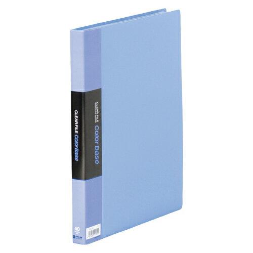 キングジム クリアーファイルカラーベース 青 1 冊 132CWアオ 文房具 オフィス 用品