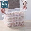 卵バット蓋付 2個セット たまご...