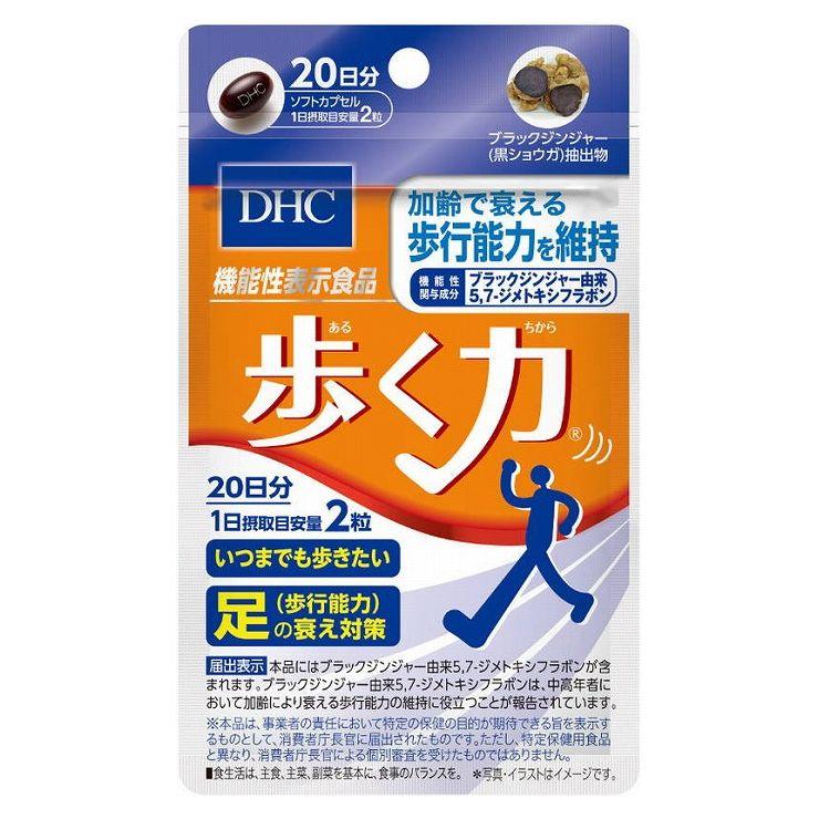 サプリメント, その他 DHC 20 40