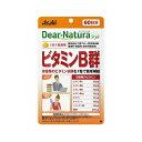 アサヒグループ食品 ディアナチュラ スタイル ビタミン B 群 60粒 健康食品 サプリ サプリメント