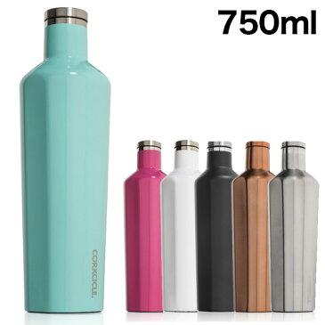 CORKCICLE CANTEEN コークシクル キャンティーン ステンレスボトル 750ml 25oz 水筒 タンブラー ステンレス ボトル マイボトル 保冷 保温【送料無料】