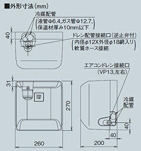 オーケー器材K-DU155HV[壁掛形エアコン用ドレンポンプキット(中揚程・1.5m・単相200V)配管スペーサ付]()【送料無料】【smtb-f】