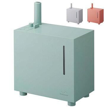 kamome 加湿器 超音波式加湿器 カモメ TWKK-1301 おしゃれ 超音波式 上部給水型 加湿器 d-design【送料無料】【smtb-f】