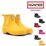 HUNTER ハンター レインブーツ オリジナル チェルシー WOMENS ORIGINAL CHELSEA WFS2006RMA サイドゴアブーツ レディース 雨靴【送料無料】