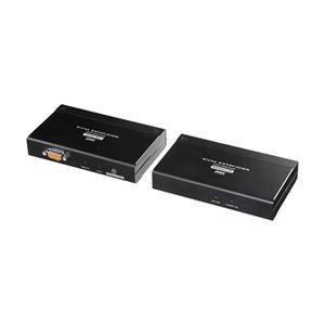 サンワサプライ KVMエクステンダー(PS/2用・セットモデル) VGA-EXKVMP:リコメン堂生活館