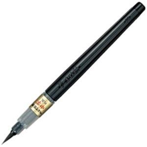 (まとめ買い)ぺんてる 筆ペン XFL2L 中字 【×10セット】