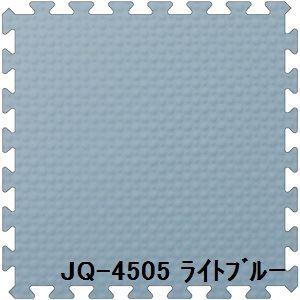 ジョイントクッション JQ-45 16枚セット 色 ライトブルー サイズ 厚10mm×タテ450mm×ヨコ450mm/枚 16枚セット寸法(1800mm×1800mm)