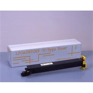 LPCA3ETC9Y イエロ- トナータイプ 汎用品 NB-TNLPCA3ETC9YW