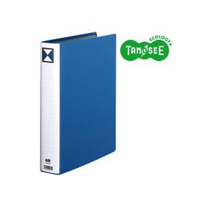 (まとめ)TANOSEE両開きパイプ式ファイルA4タテ40mmとじ青30冊