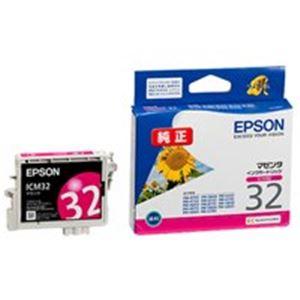 (まとめ買い)エプソン EPSON IJインクカートリッジ ICM32 マゼンタ 【×4セット】