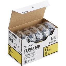 テプラ PROテープカートリッジ カラーラベル「パステル」 6mm 黄(黒文字) 5個入エコパック