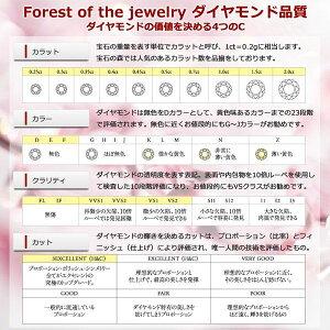 【鑑別書付】K18ピンクゴールド天然ダイヤモンドリングダイヤ0.50ct10.5号ハーフエタニティリング