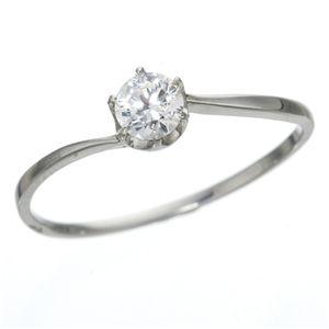 大きめだけPT900/0.3ctダイヤモンドリング81608/6爪15