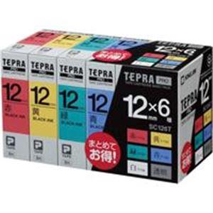 (業務用5セット)キングジムテプラPROテープベーシックパック12mm【×5セット】