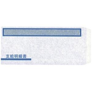 (業務用2セット)オービックビジネスコンサルタント支給明細書窓付封筒シール付300枚FT-1S【×2セット】