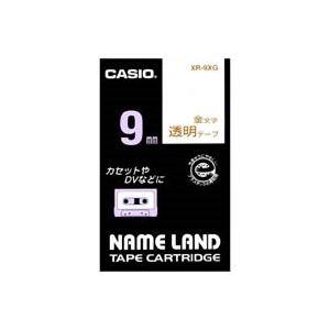 (業務用50セット)カシオCASIO透明テープXR-9XG透明に金文字9mm×50セット