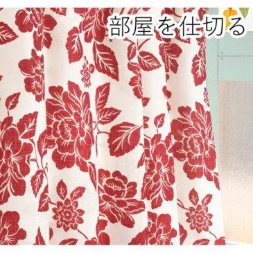 12種類から選べる 間仕切りカーテン 巾60-110×丈200cm レッド 花柄 アジアンテイスト 間仕切り タッセル付き フック付き リングランナー付き ラウンドクラシック