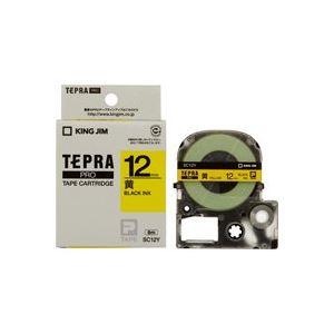 (業務用50セット)キングジムテプラPROテープSC12Y黄に黒文字12mm×50セット